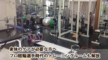 しち道場トレーニングルーム
